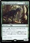 縄張り持ちのアロサウルス【レア】