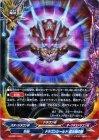 ドラゴンシールド 超太陽の盾【ガチレア】