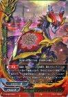 魔竜の眷属 アビスシールド・ドラゴン【超ガチレア】