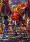 忠竜 フレアファング・ドラゴン【超ガチレア】