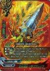 五角竜剣 ドラゴブレイブ【超ガチレア】