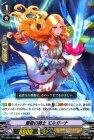 薔薇の騎士 モルガーナ【R】