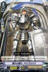 剛力の騎士 アロブロクス