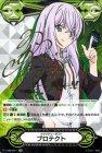 ギフトマーカー(プロテクト・緑) 戸倉ミサキ【SCR】