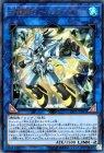 水晶機巧−ハリファイバー【ウルトラレア】【キズあり!プレイ用】