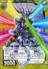 銀慶のブレス イノセントスター【ホログラム】