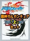 神バディファイト「闘神ガルガンチュア」レアリティ『上』全16種 x 各4枚セット