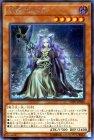 幻妖フルドラ【シークレットレア】