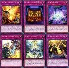 遊戯王 ソウル・フュージョン ノーマル罠10種×1枚セット