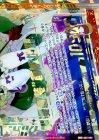 """""""爛漫誓装""""倉敷世羅(下)【オーバーブーストレア】"""