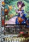 白雪姫 クリスタ【ガチレア】