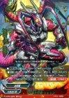 次元竜 ツォルン【超ガチレア】