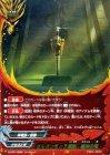ガルガンチュア遺跡 -闘神の間-【シークレット】