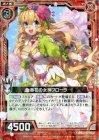 春花の女神フローラ【プロモーション】