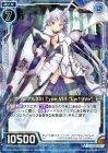 """オリジナルXIII Type.VIII""""Lw19Ve""""【スーパーレア】"""