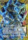 聖域の守護聖獣オーラアヌビス【ホログラム】
