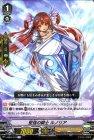 堅強の騎士 ルノリア【R】