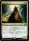 地底王国のリッチ【神話レア】