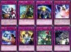 遊戯王 サベージ・ストライク ノーマル罠8種×1枚セット