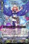 団結の守護天使 ザラキエル【VR】