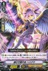 礎の守護天使 ハスデヤ【R】