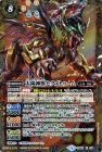太陽神獣セクメトゥーム【Xレア】