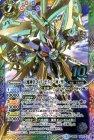 天魔神皇ゴッド・ゼクス -神ノ型-【10th Xレア】