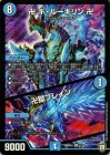 卍 ギ・ルーギリン 卍/卍獄ブレイン【スーパーレア】
