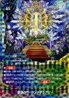 聖浄の門-サンクチュアリ-【ガチレア】