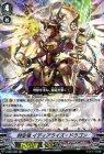 時空竜 イディアライズ・ドラゴン【RRR】