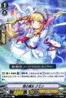 猫の魔女 クミン【R】