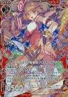 刺穿突破の竜槍姫クロススピア【ホログラム】