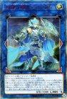 双穹の騎士 アストラム【20th シークレットレア】