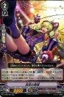 夜空の舞姫【RR】