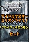 ヴァイスシュヴァルツ アイドルマスター ミリオンライブ! クライマックスコモン全11種×4枚セット カード