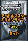 ヴァイスシュヴァルツアイドルマスター ミリオンライブ! コモン全30種×4枚セット カード