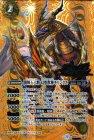 闇輝石六将 幻想獣神キリンクス【シークレット】