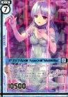 """オリジナルXIII Type.XIII""""Md96So""""【スーパーレア】"""