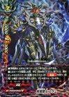 黒竜騎士 ルザム【ガチレア】