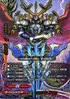 黒竜騎士 ゲイル【シークレット】