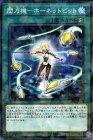 閃刀空域−エリアゼロ【ノーマルパラレル】【キズあり!プレイ用】
