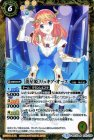 [龍星姫]リュキア・オース【Mレア】