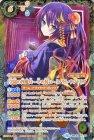 [学園の四魔女〜冬の装い〜]フラム・サンドリア【シークレット】