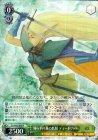 帰らずの森の妖精 ディードリット【R】