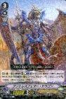 テントレスフェザー・ドラゴン【R】