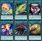 遊戯王 ライジング・ランペイジ ノーマル魔法10種×1枚セット