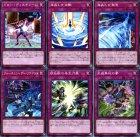 遊戯王 ライジング・ランペイジ ノーマル罠10種×1枚セット