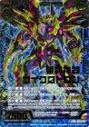 羅刹神器サイクロトロン【ホログラム】