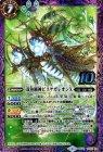 双魚賊神ピスケガレオンX【10th Xレア】