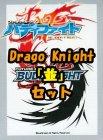 神バディファイト「Drago Knight」レアリティ『並』全16種 x 各4枚セット